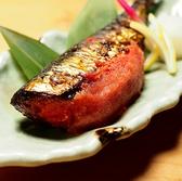 オクムラのおすすめ料理3