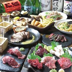 JUST MEAT ジャストミート 高田馬場店のおすすめ料理1