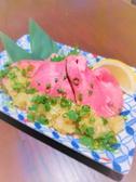 千寿籠太 北千住店のおすすめ料理3