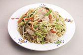 天龍 銀座街店のおすすめ料理3