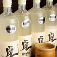 """認められたお店の証!福島で300年以上続く蔵元で作られた国産米100%★虎マッコリ★無添加、生搾り、発酵由来の炭酸ガスが""""生きている""""活性純国産生マッコリです。多くのマッコリは糖類を添加するなどして甘い味わいがしますが、虎マッコリは原料として米と水のみを使用しその他一切無添加の為、飲み口すっきりの辛口。"""