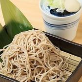 天麩羅 北尾のおすすめ料理3