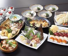 日本料理 美都炉のおすすめ料理1