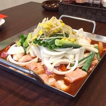 韓国料理 ひっぱらん 玉造店のおすすめ料理1