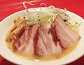 料理メニュー写真ピリ辛チャーシュー麺
