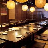 系列店木村屋本店も合わせてのお座席は最大60名様♪宴会コース3000円~6000円と豊富に取り揃えております。結婚式2次会などにもご利用されております。深夜宴会、昼宴会も受け付けております。メニュー、ご要望ありましたらなんなりとお申し付け下さい。