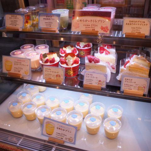 イタリアンバル パステル 北朝霞店 店舗イメージ3