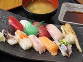 寿司たらく尾久駅前店のおすすめ料理3