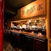 恵比寿屋 国分寺 本店の雰囲気3