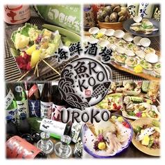 海鮮酒場 UROKOの写真