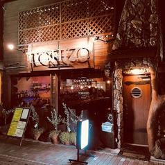 TOSHIZO BARの写真