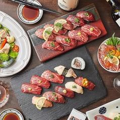 お肉で宴会 所沢プロペ店のコース写真