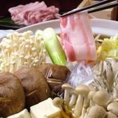 ism イズム 旭川のおすすめ料理3