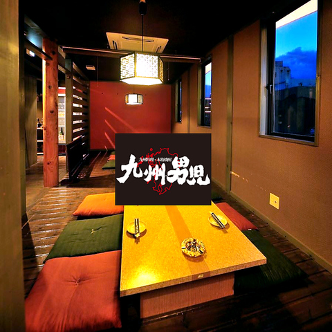 九州料理と本格芋焼酎 九州男児 秋田川反店