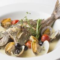 【ご予約限定】鮮魚のアクアパッツァ ※2日前まで
