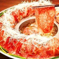 和食の故郷 神田本店のおすすめ料理1