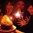 【様々なシーンで…】女子会や誕生日会も大歓迎♪是非一度お電話ください★