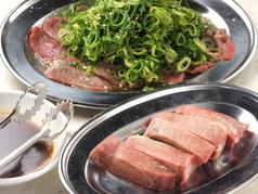 肉ヤスのおすすめ料理1