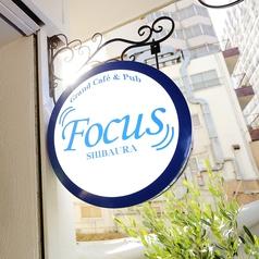 Focus 芝浦の外観1