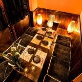 【宴会】御予算に合わせた宴会コース♪もちろんたっぷり飲み放題付!食材にこだわりぬいた料理をご堪能頂けます!!飲み放題メニューも豊富な種類を取り揃えております!新宿 宴会 飲み会 個室