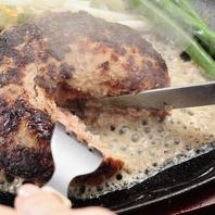 ジュワジュワ溢れ出る肉汁