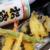 中島商店のおすすめ料理3