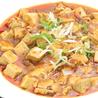中華居食屋 味蔵のおすすめポイント2
