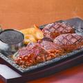 料理メニュー写真熟成カットステーキ&牛っと!こぶしハンバーグ(約80g+200g)
