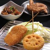 串揚げ 小料理 あぶみのおすすめ料理3