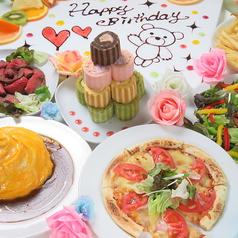 Cafe Dining CREAM & ヘルシー中華居酒屋 さんさん飯店特集写真1