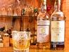 Bar Dionysos バー ディオニソスのおすすめポイント3
