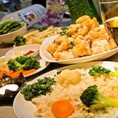 Avalanche Annex Bar Lion ラウンジトーキョー 新宿東口のおすすめ料理3