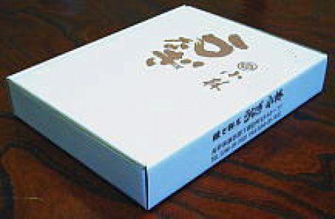 【おみやげ】蒲焼き1切れ2800円(税込)