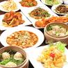 中華居食屋 味蔵のおすすめポイント3