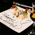 《誕生日や記念日のお祝いに》誕生日や記念日のお祝いにお勧め!ぜひお気軽にお問い合わせください★