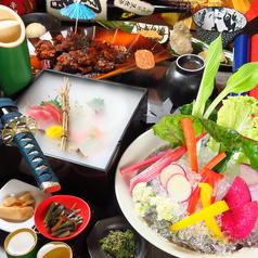 居酒屋 忍者屋敷 NINJA CASTLEのおすすめ料理3