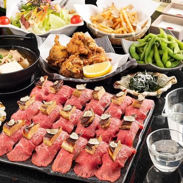 星夜の宴 川崎駅前店のおすすめ料理1