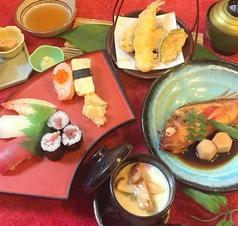 松寿司 本店の特集写真