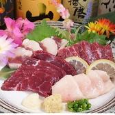 かんどころ 蒲田店のおすすめ料理2