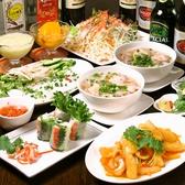ベトナム料理 フォーラン 千葉のグルメ