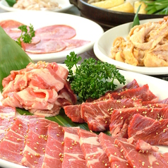 赤から 浜松入野店のおすすめ料理2