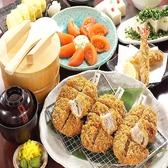 キムカツ 仙台店のおすすめ料理3