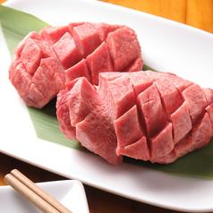 炭火焼肉 筵 enのおすすめ料理1
