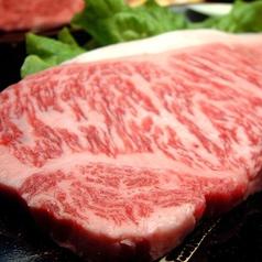 焼肉レストラン 来来 国分町店の特集写真