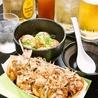 大阪ミナミのたこいち 栄店のおすすめポイント3