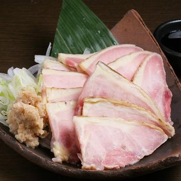 中島商店のおすすめ料理1