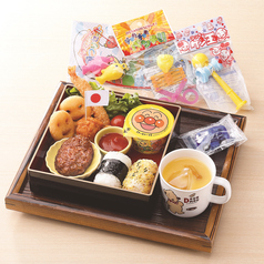 料理メニュー写真おこさま玉手箱【おもちゃ付き】