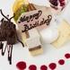 個室×誕生日はKITSUNEでお祝いを♪