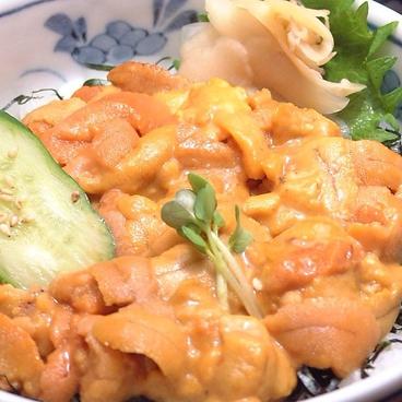 鮨六のおすすめ料理1