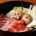 \せいりゅうの人気料理*すき焼き鍋/自家製の割り下がお店んお自慢!!すき焼きには珍しい山芋が入っているので食感もお楽しみいただけます。